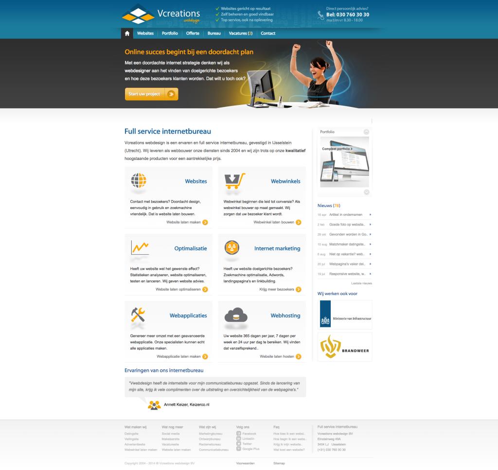 Onze website uit 2014