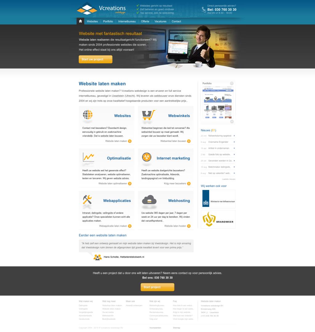 Onze website uit 2015