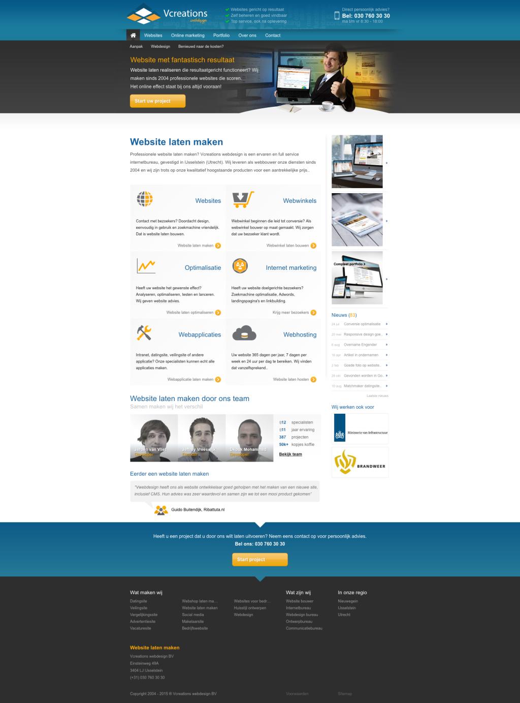 Onze website uit 2016